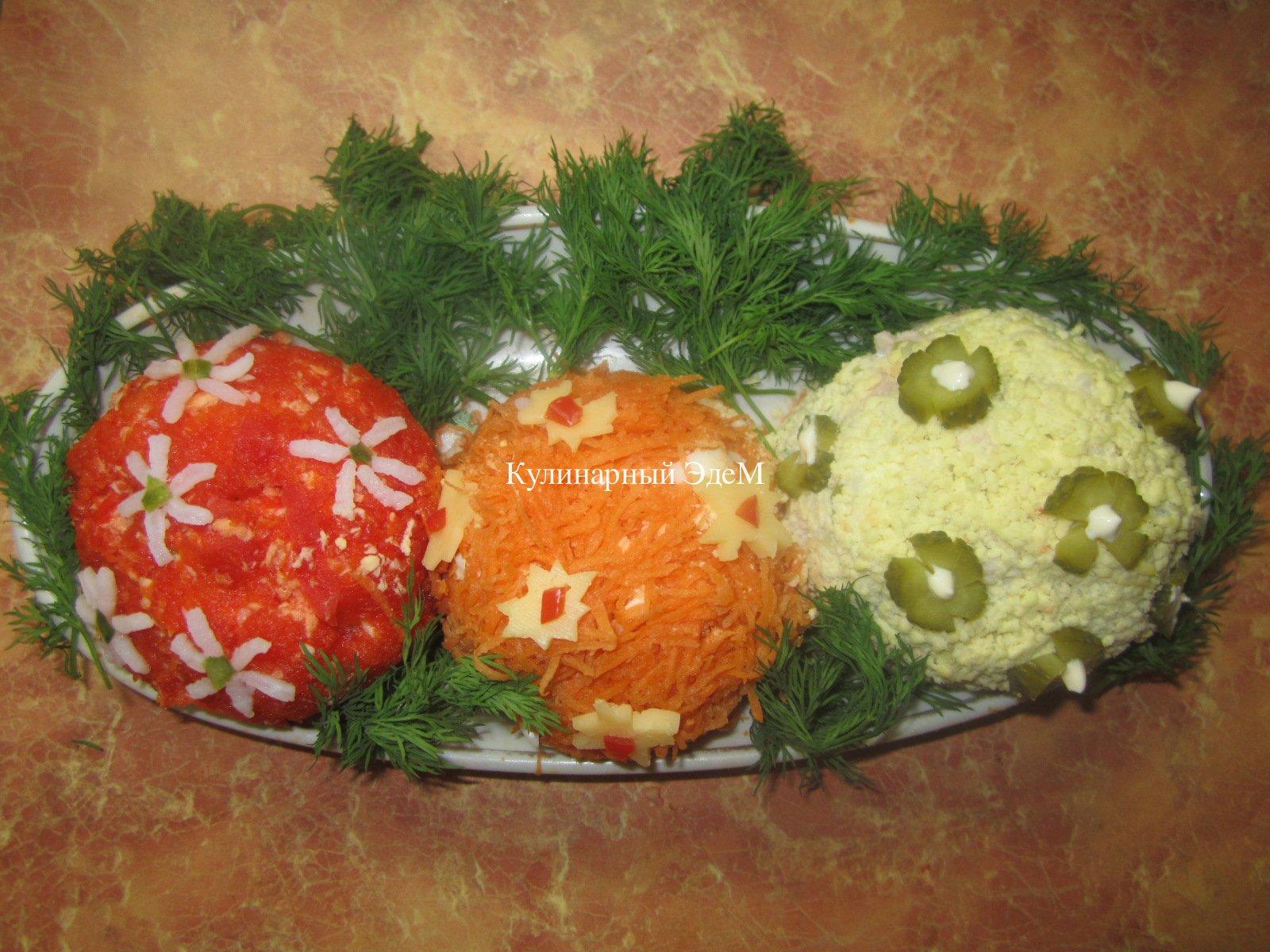 Салат елочные шарики