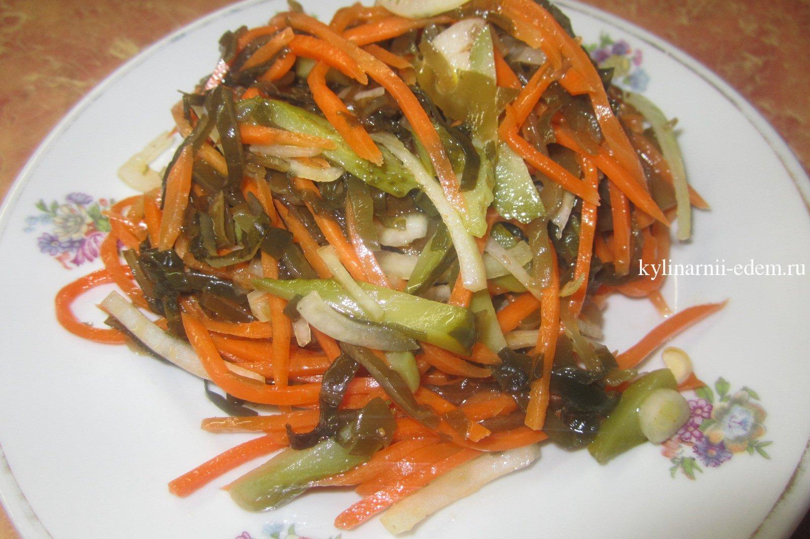 сморковью Салат из морской по корейски капусты