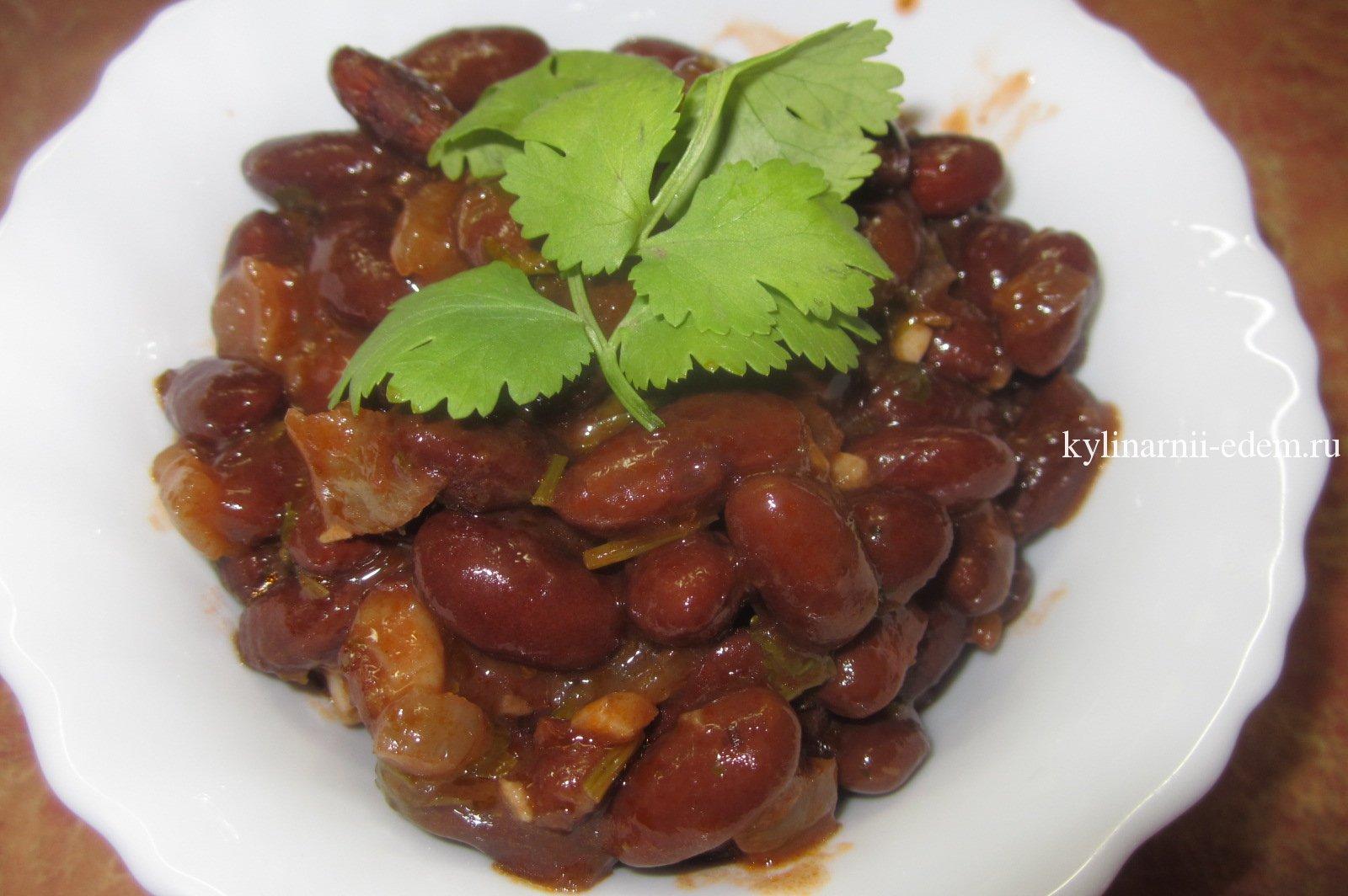 Как приготовить фасоль красную вкусно на гарнир пошаговый рецепт