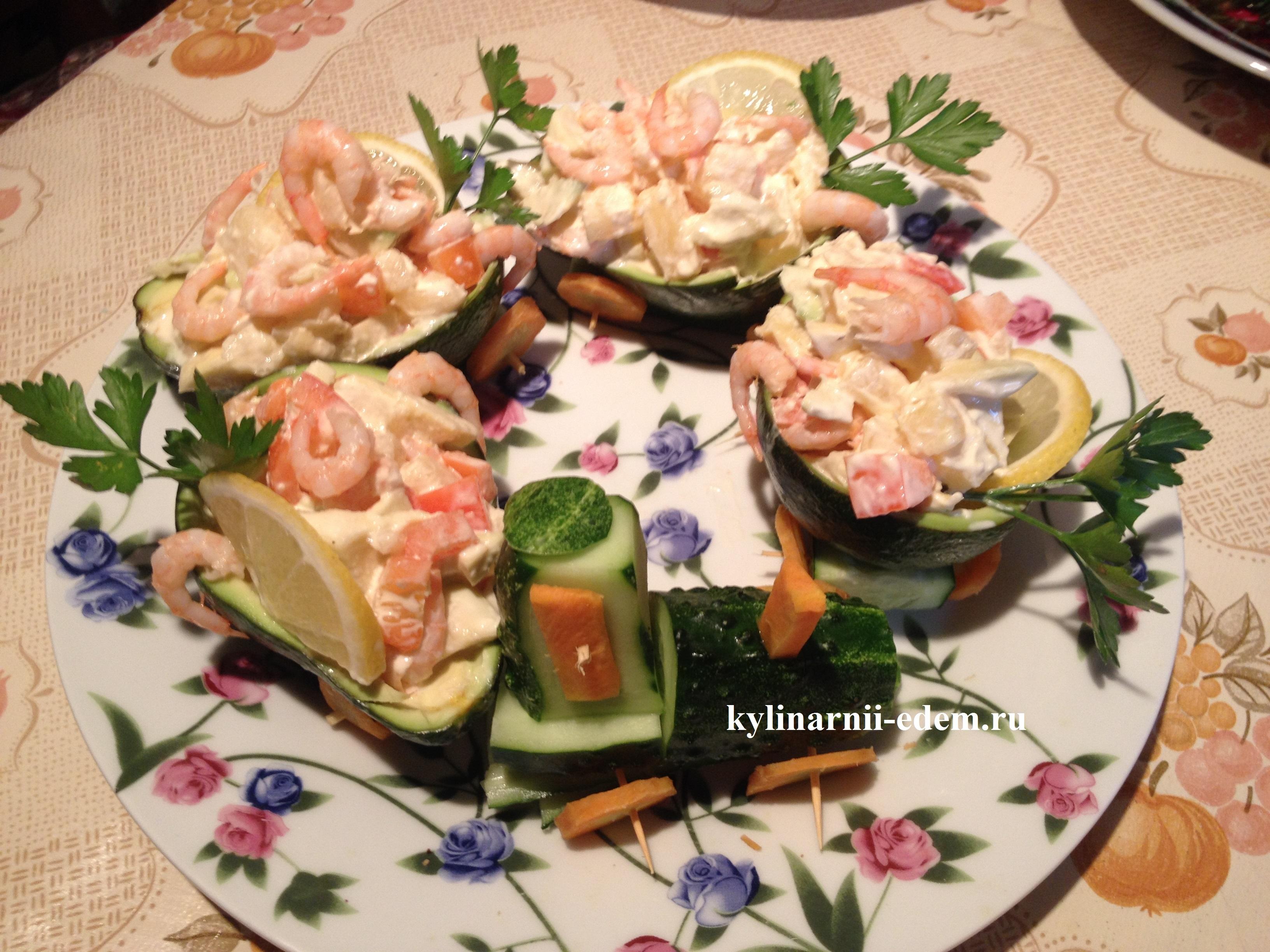 Салат паровоз рецепт