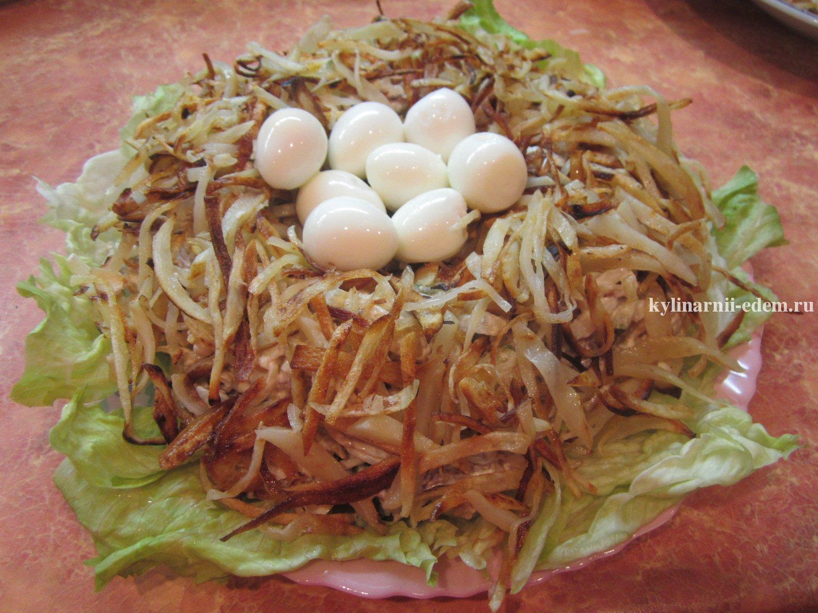 Гнездо глухаря с грибами рецепт с фото